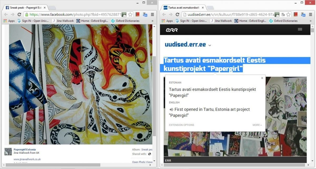 2013 papergirl estonia exhibition (web clippings)