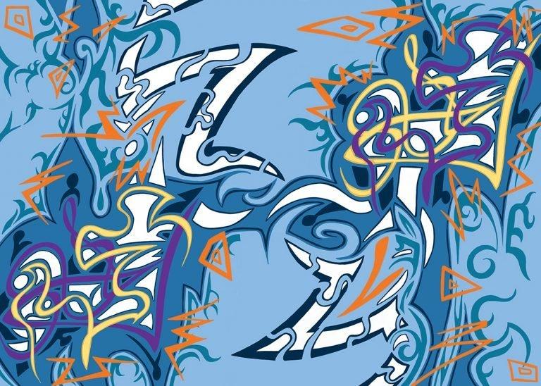 Fugue 2